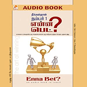 Enna Bet? Audiobook