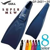GULL スーパーミュー GF-2421-2125  ダイビングフィン