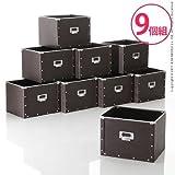 デザインパルプボックス Milano〔ミラノ〕 同色 9個組 収納ボックス 収納ケース 硬質パルプ ホワイト