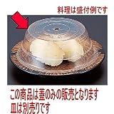 回転ずし 回転寿司皿用 蓋B 100枚入り [内寸11.7φ x 4.4cm ・厚み0.4mm] 強化PET樹脂 (7-494-11) 料亭 旅館 和食器 飲食店 業務用