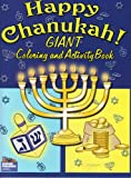 51dc7XXA7BL. SL160  Chanukah Coloring and Exercise Book  Pleased Hanukkah