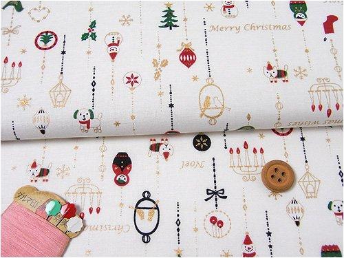 コットン生地・マトリョーシカのクリスマス飾り(白):1m長さ×約110cm幅