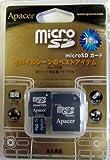 Apacer microSD 1GB SD/miniSD変換アダプター付属