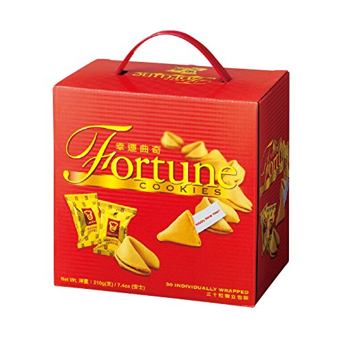 [香港・マカオお土産] フォーチュンクッキー (海外 みやげ 香港・マカオ 土産)