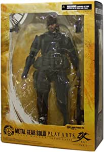 Metal Gear Solid Peace Walker Play Arts Kai Action Figure Snake Jungle Version