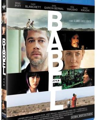 バベル [Blu-ray]