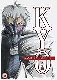 SAMURAI DEEPER KYOのアニメ画像