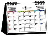 2017年 シンプル卓上カレンダー A6ヨコ ([カレンダー])