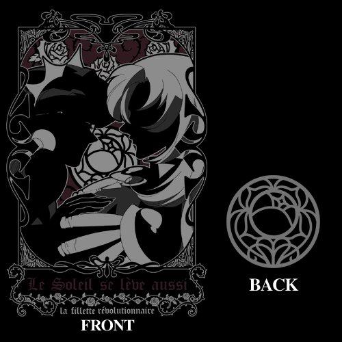 黑色蔷薇纹身素材