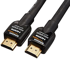 AmazonBasics Hochgeschwindigkeits-HDMI-Kabel (Ethernet, 3D, Audio-Return) 4,57 m