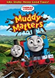 51dd9b0IT%2BL. SL160  Merlins penultimate season leads this weeks TV on DVD releases