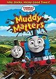 51dd9b0IT%2BL. SL160  Merlins penultimate season leads this weeks TV on DVD releases