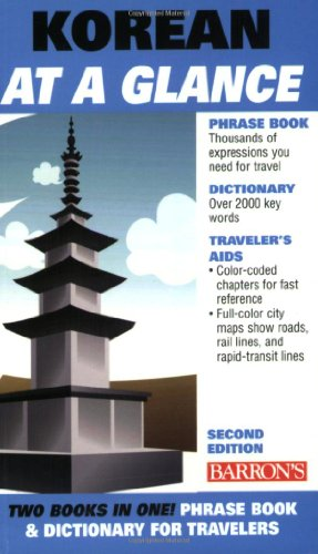 Korean at a Glance: Foreign Language Phrasebook & Dictionary
