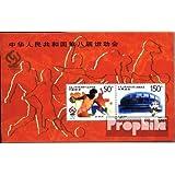 sellos para coleccionistas: república del pueblo China Bloque 82 (completa.edición.) matasellado 1997 nacionales...
