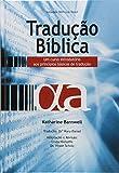 img - for Como traducir la Biblia book / textbook / text book