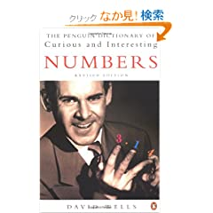 The Penguin Book of Curious and Interesting Numbers: Revised Edition (Penguin Press Science S)