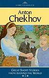 AGS CLASSICS SHORT STORIES: ANTON CHEKHOV: THE BET, GOOSEBERRIES, THE   LITTLE APPLES (Lake Classics)