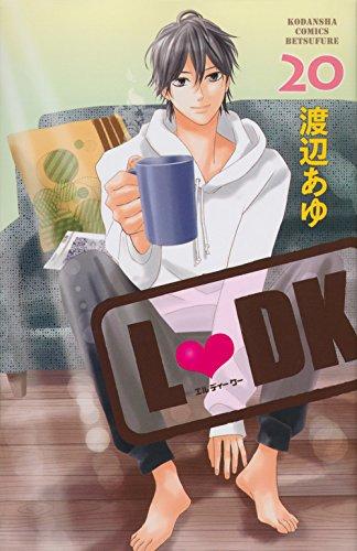 L DK(20) (講談社コミックス別冊フレンド) -