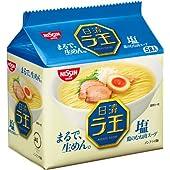 日清ラ王 袋麺 塩 5食パック×6個