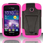 3-in-1 Bundle For Samsung Illusion/Galaxy Proclaim-VGUARD Dual- Layer Hard/Gel Hybrid Kickstand Armor Case (Black/Pink)+ICE-CLEAR Screen Protector Shield(Ultra Clear)+Touch Screen Stylus