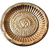 Dakshcraft ® Traditional India Pure Copper Pujathali With Om Sysmbol & Gayatri Mantra, (Dia 5.70 Inch)