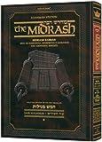 img - for KLEINMAN ED MIDRASH RABBAH: MEGILLAS SHIR HASHIRIM VOLUME 1 Chapters 1-3 book / textbook / text book