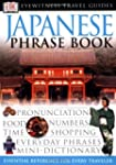 Japanese Phrase Book (DK Travel Guide...
