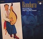 バンドゥーラ-ドン・コサックの歌(2枚組)