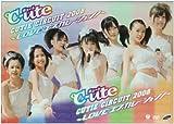 ℃-ute Cutie Circuit 2008~LOVE エスカレーション!~ [DVD]