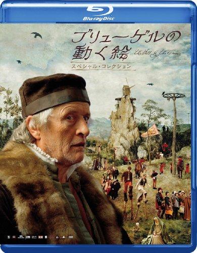 ブリューゲルの動く絵 スペシャル・コレクション [Blu-ray]
