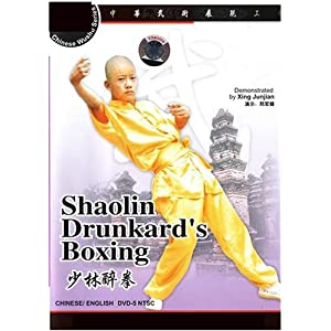 Amazon.com: Shaolin Drunken Boxing: Movies & TV