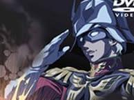 (出典:Amazonリンク:機動戦士ガンダム 3 [DVD])