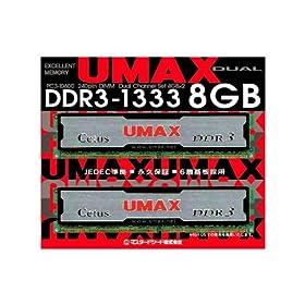 UMAX DDR3-1333(4GB*2)Kit CL9 1.5V DDR3-1333 2���g �f�X�N�g�b�v�p 240pin U-DIMM Cetus DCDDR3-8GB-1333