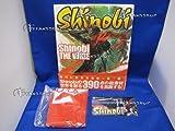 echange, troc Artbook Shinobi The Wide