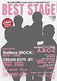 BEST STAGE (ベストステージ) 2013年 11月号 [雑誌]