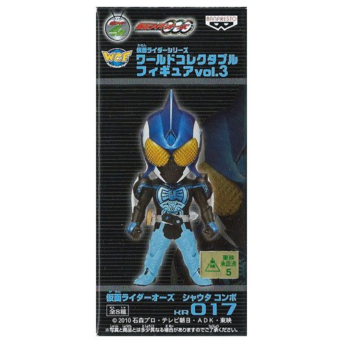 Vol.3 KR017 Kamen Rider OOO Shaw data combo single item Rider World Collectable Figure (japan import) - 1