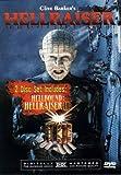 Hellraiser & Hellbound: Hellraiser 2 [DVD] [Region 1] [US Import] [NTSC]