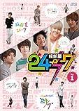 超新星の247初回限定生産版vol1 DVD
