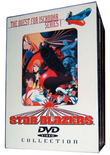 Star Blazers Series 1 Collection [DVD] [Import]