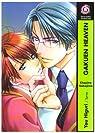 Gakuen Heaven, tome 2 par Higuri