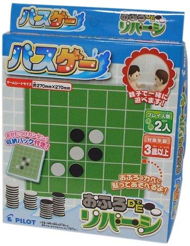 Basuge-bath-DE-Reversi-japan-import