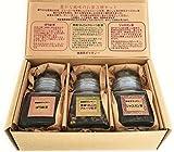 【誕生日プレゼント 女性 ギフト 】豊かな風味の お茶瓶3種セット(ばら 紅茶・青森りんごのフルーツ 紅茶・ジャスミン茶) 【ギフト包装品】【クリスマスプレゼント】【 紅茶ギフト お茶ギフト 】
