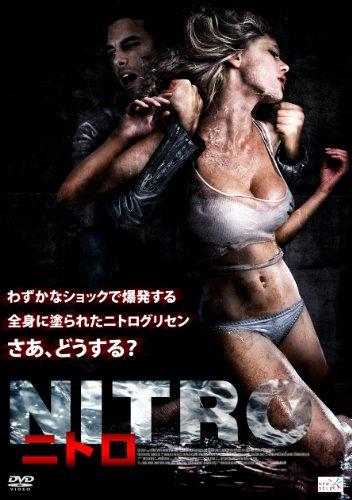 NITRO ニトロ [DVD]