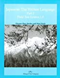 img - for Japanese: The Written Language, Part 2: Field Test Edition 1.0 book / textbook / text book