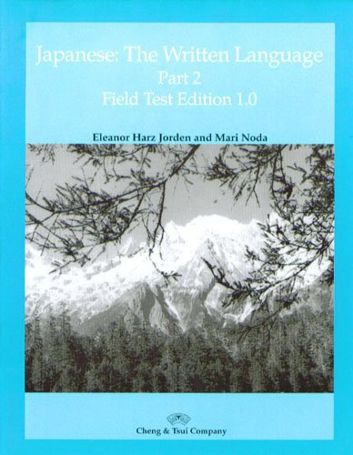 Japanese: The Written Language, Part 2: Field Test...
