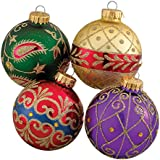 Kurt Adler Imperial Design Ball Ornament, 65mm, Set of 4