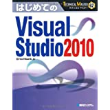 �͂��߂Ă�Visual Studio 2010 (TECHNICAL MASTER 62)techbank.jp�ɂ��