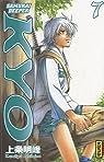 Samurai Deeper Kyo : Intégrale tome 7 et 8