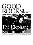 GOOD ROCKS!(グッド・ロックス) Vol.68