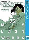 BLEACH モノクロ版 72 (ジャンプコミックスDIGITAL)